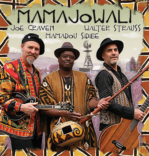 Mamajowali CD Cover